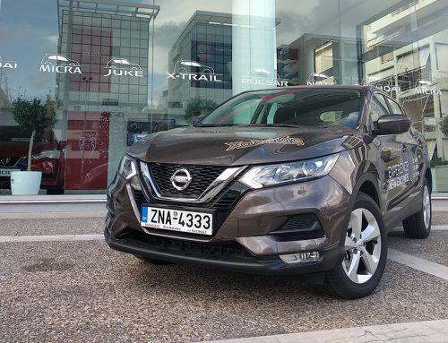 Εκπτώσεις έως 1.500 ευρώ στην Nissan Χαλκιάς