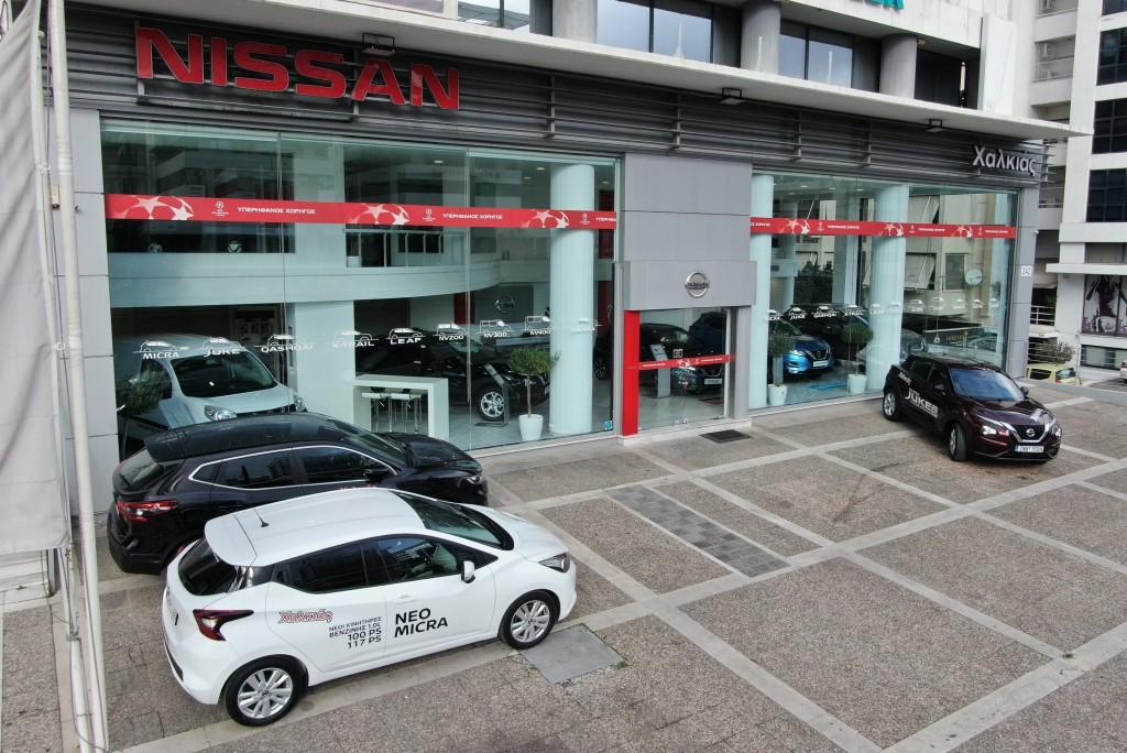 Nissan Χαλκιάς - Υποκατάστημα Συγγρού